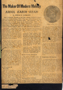 The original article as it appeared in 1948.