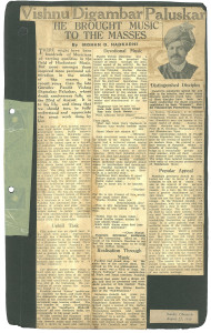 The article as it first appeared in The Sunday Chronicle, August 21, 1949.